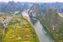 DJI_0785-HDR (www.mikereidphotography.com) Tags: china guilin drone yangshuo aerial asia mavic mavicpro2 xianggong