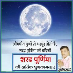Suraj Chandrakar (4) (Suraj Chandrakar) Tags: surajchandrakarchandrakarsurajsuraj surajchandrakar suraj chandrakar chandrakar551 ghuchapali guchapali bagbhara youtuber ster rayal rsg gurp