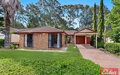 35 Australorp Avenue, Seven Hills NSW