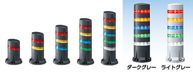 LD6Aシリーズ LED積層表示灯の写真