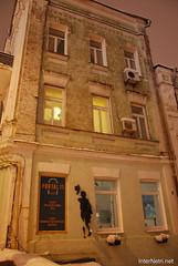 Засніжений зимовий Київ 076 InterNetri.Net Ukraine