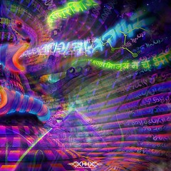 "Noetic-Vortex-Detail-10 • <a style=""font-size:0.8em;"" href=""http://www.flickr.com/photos/132222880@N03/30982322997/"" target=""_blank"">View on Flickr</a>"