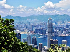 The Peak View, Victoria Peak, Hong Kong (Snuffy) Tags: peakview victoriapeak hongkong victoriaharbour tsimshatsu internationalfinancecentreii ifcii