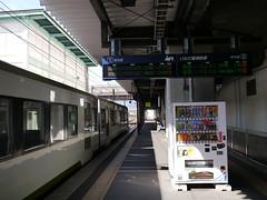 Morioka Station (しまむー) Tags: panasonic lumix dmcgx1 gx1 sigma art 19mm f28 dn round trip train