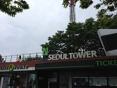 "korea-seoul-tower-2014-photo-jul-03-12-25-42-am_14645470614_o_28151081678_o • <a style=""font-size:0.8em;"" href=""http://www.flickr.com/photos/109120354@N07/32307238988/"" target=""_blank"">View on Flickr</a>"
