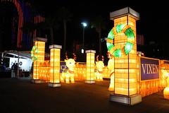 IMG_7464 (hauntletmedia) Tags: lantern lanternfestival lanterns holidaylights christmaslights christmaslanterns holidaylanterns lightdisplays riolasvegas lasvegas lasvegasholiday lasvegaschristmas familyfriendly familyfun christmas holidays santa datenight