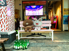It's Party Time! (Roblawol) Tags: asia bar bear bench brown bunny chengdu china food happy prc peoplesrepublicofchina pink rabbit restaurant sichuan stuffedanimal television toys white iphone iphonex