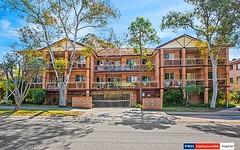 8/11-17 Bembridge Street, Carlton NSW