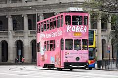 Hong Kong Tramways 34 (Korea Grand Sale) (Howard_Pulling) Tags: hongkong tram trams strassenbahn mtr mtrlightrail hk howardpulling