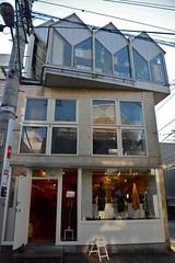 Tokyo, Japan (aljuarez) Tags: japan japón 日本 japon kansai tokio tokyo 東京 minatoku 港区 aoyama 青山