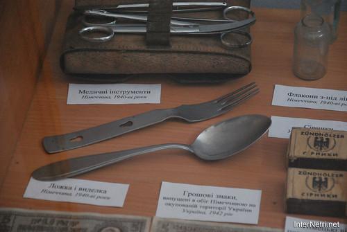 Краєзнавчий музей міста Олександрія 119 InterNetri Ukraine