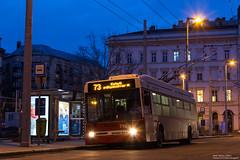 710 (Adamkings14) Tags: 710 ikarus 412t troli trolibusz bkv bkk budapest 72es kiepe