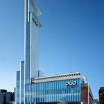 日本放送協会 徳島放送会館の写真