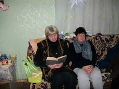 Получи радость чтения Октябрьское
