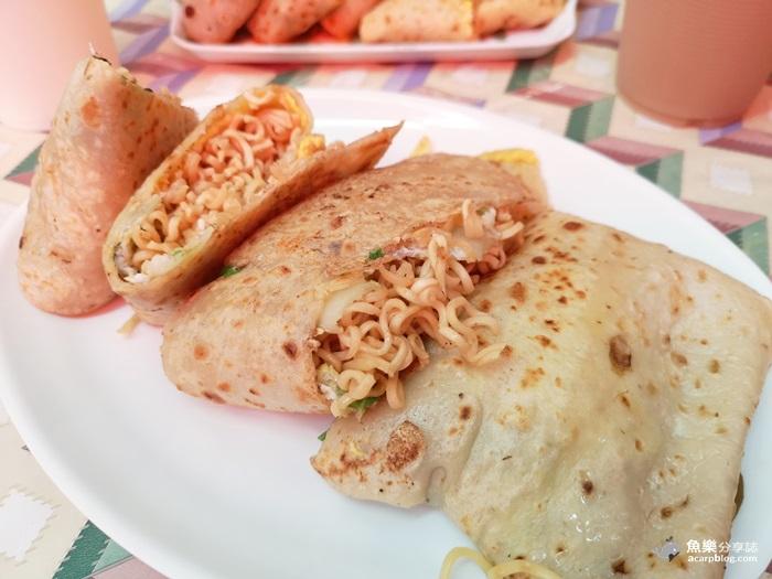 【高雄左營】小搞搞早午餐|創意口味|炒泡麵蛋餅 @魚樂分享誌