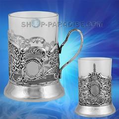 Teeglashalter mit Teeglas 200 ml Ural (shop-paradise) Tags: teeglashalter teeglas glas ural 200 ml
