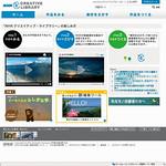 WEBアプリケーションの写真