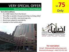 اصايل الششه لحجز فنادق في مكة والمدينة المنورة 00966572432332 #حجز_فنادق_مكة #حجوزات_فنادق_بالمدينه نوفر لكم تشكيله من اقوي الفنادق في مكة المكرمة والمدينه المنوره #فندق #فنادق #رحلات #سياحة #سفر #السعودية #الامارات #مكة #المدينة #مسوقة #مسوق   (مسوقهالكترونيهصفا) Tags: مسوقة مكة فندق حجزفنادقمكة سفر سياحة مسوق حجوزاتفنادقبالمدينه المدينة الامارات فنادق رحلات السعودية