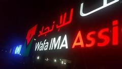 Wafa IMA Assistance recrute un Chargé des Affaires Juridiques et un Animateur Commercial (dreamjobma) Tags: 012019 a la une casablanca commerciaux fès juridique wafa ima assistance emploi et recrutement banques assurances recrute