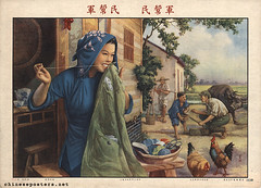 The army helps the people, the people helps the army (chineseposters.net) Tags: china poster chinese propaganda 1951 woman countryside soldier headscarf needle thread clothes cock buffalo boy peasant