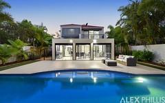 Lot 5307 Newleaf Estate, Bonnyrigg NSW