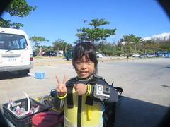 2018-11-05 13.44.54 (諾雅爾菲) Tags: japan okinawa 日本 沖繩 真栄田岬 真栄田岬自然公園 真榮田岬自然公園 浮潛 pinkmermaid 小雪球