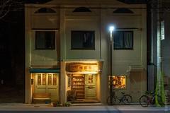 Rare book store, Matsumoto (FlickrDelusions) Tags: usedbooks night bookshop nightphotography rarebooks japan matsumoto matsumotoshi naganoprefecture jp