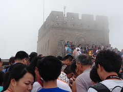 """china-2014-the-great-wall-photo-jul-06-11-49-03-pm_14647230982_o_41390512915_o • <a style=""""font-size:0.8em;"""" href=""""http://www.flickr.com/photos/109120354@N07/46177740051/"""" target=""""_blank"""">View on Flickr</a>"""