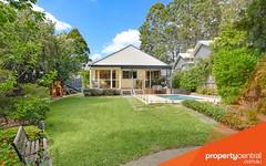 66 Rickard Road, Warrimoo NSW
