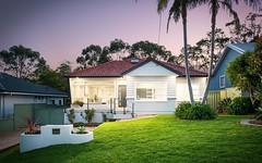 60 Forbes Crescent, Engadine NSW
