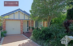 15 Orara Court, Wattle Grove NSW