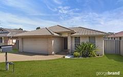 51 Primrose Drive, Hamlyn Terrace NSW