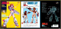 Bandai - Armored Lady  Gundam Mark-II (StarRunn) Tags: bandai armoredlady gundammarkii sf sciencefiction plasticmodelkit plastickit unassembledtoy 112 112figure packaging japanese mobilesuit robot