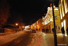 Зимовий Київ 150 InterNetri.Net Ukraine