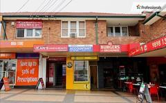 Suite 2 Betty Cuthbert Avenue, Ermington NSW