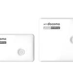 USB出力式 モバイル電源の写真