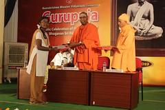 "Guru Puja MP (44) <a style=""margin-left:10px; font-size:0.8em;"" href=""http://www.flickr.com/photos/47844184@N02/45961070614/"" target=""_blank"">@flickr</a>"