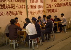 People Playing Chinese Chess, Xizhou, Yunnan Province, China (Eric Lafforgue) Tags: a0007382 adult adultsonly asia bai china chinesescript club colorpicture domino enjoyment fulllenght game groupofpeople horizontal leisureactivity lifestyles playing realpeople yunnan yunnanprovince xizhou