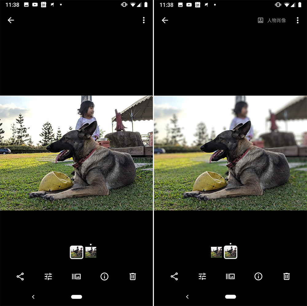 Screenshot_20181209-233839