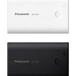 無接点対応USBモバイル電源の写真