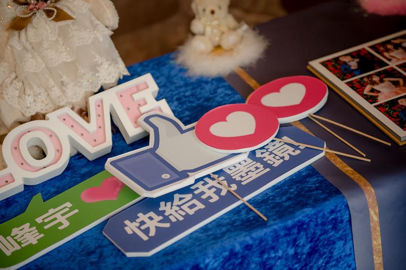 峰宇&宜芳-Wedding-459