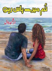 Tum Mere Pass Raho Episode 3 By Durre Saman Bilal Read Online and Free Download (pakibooks) Tags: complete serial novels durre saman bilal episodic romantic social tum mere pass raho 3 novel episode by latest urdu تم میرے پاس ہو از دُرِثمن بلال قسط نمبر3