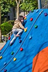 中強公園 (holst7) Tags: 遊戲 攀岩 遊具 小朋友 小孩子