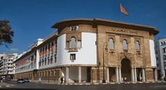 Bank Al Maghrib recrute un Auditeur Interne et un Gérant Portefeuille (dreamjobma) Tags: 012019 a la une audit interne et contrôle de gestion bank al maghrib emploi recrutement banques assurances commerciaux public ingénieurs rabat recrute