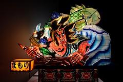 Aomori Nebuta's float (Myajima) Tags: japon japan aomori nebuta char float mythologie mythology matsuri 日本