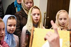 03-04.11.2018 | Богослужения в Неделю 23-ю по Пятидесятнице