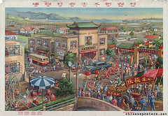Build new socialist rural villages (chineseposters.net) Tags: china poster chinese propaganda 1958 countryside car bus playground tractor parade firecrackers