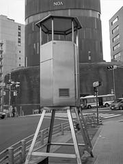 Police Lookout (RunnyInHongKong) Tags: silverfast mediumformat opticfilm120 minatoku japan selfdevelop blackwhite kodaktmax400 tokyo kodaktmaxdeveloper film 6x45