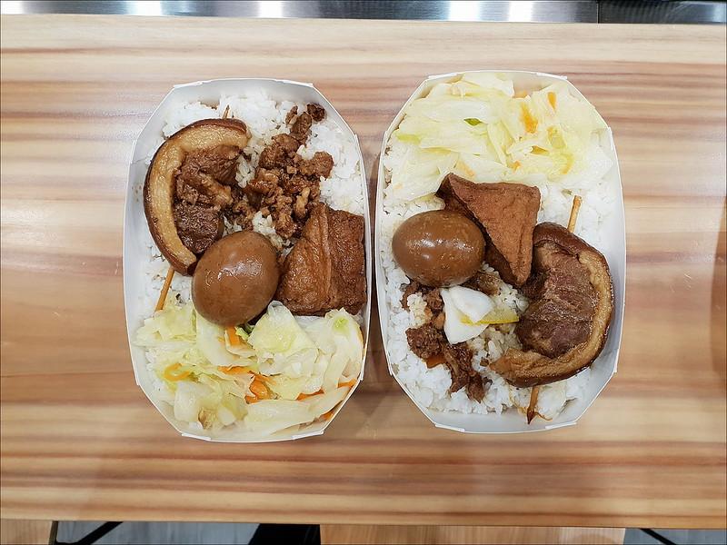 金爌爌肉飯