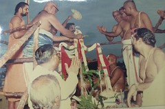 Temple Kumbabishekam on 12.6.1992